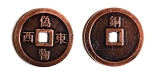 10 Piece Feudal Japan Copper Mon