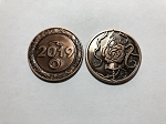 2019 Backer Coin
