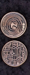 10 Pack Sci Fi 2.0 Copper Coin Set