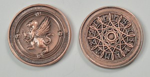 """10 Piece"" Air Copper Coin Set"