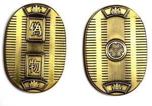 Feudal Japan Gold Koban Coin Set (6 Piece)